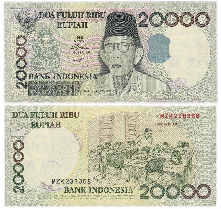 купить Индонезия 20000 рупий 1998 (Pick 138)