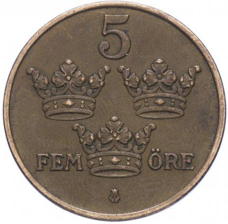 купить Швеция 5 эре 1909