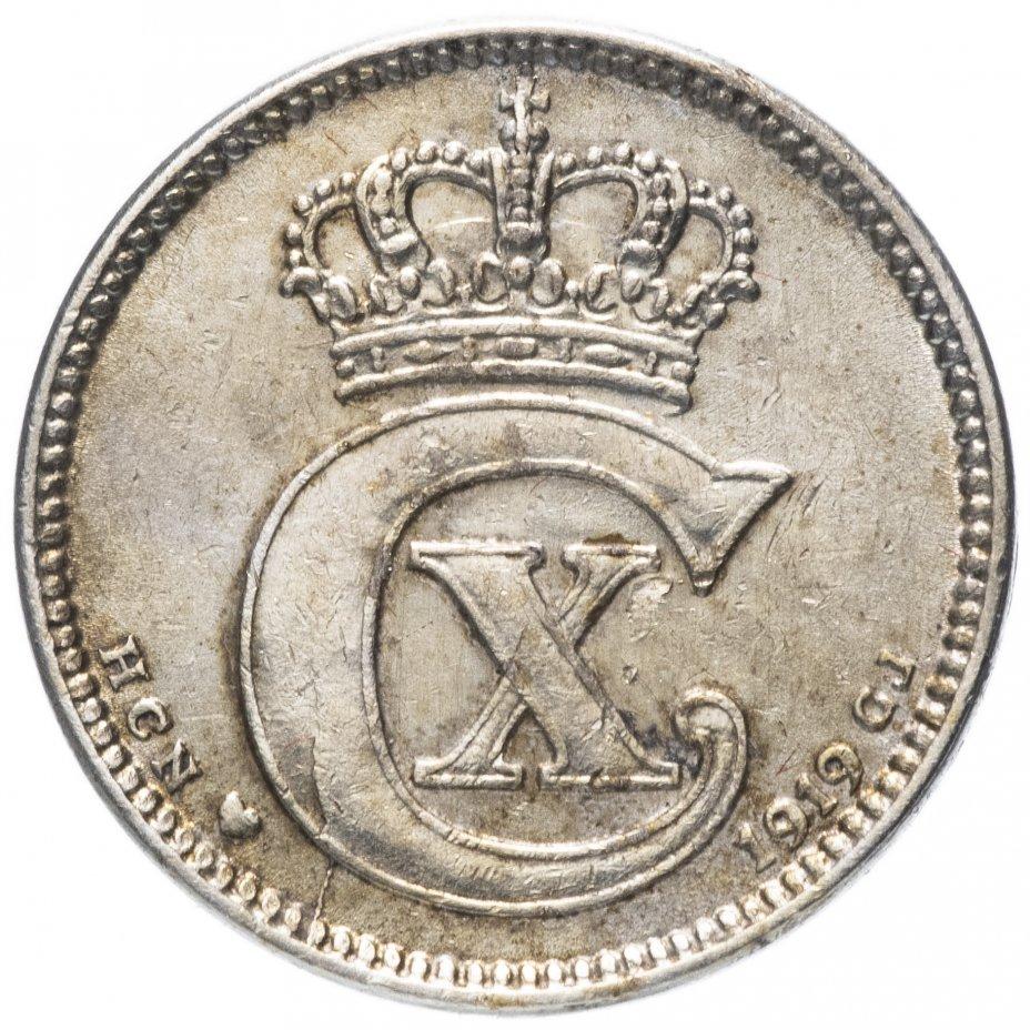 купить Дания 25 эре (ore) 1919