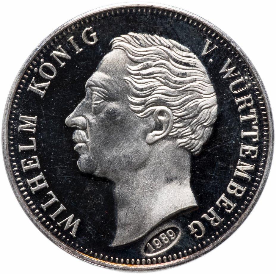 купить Жетон Германия 1989 Wilhelm Konig