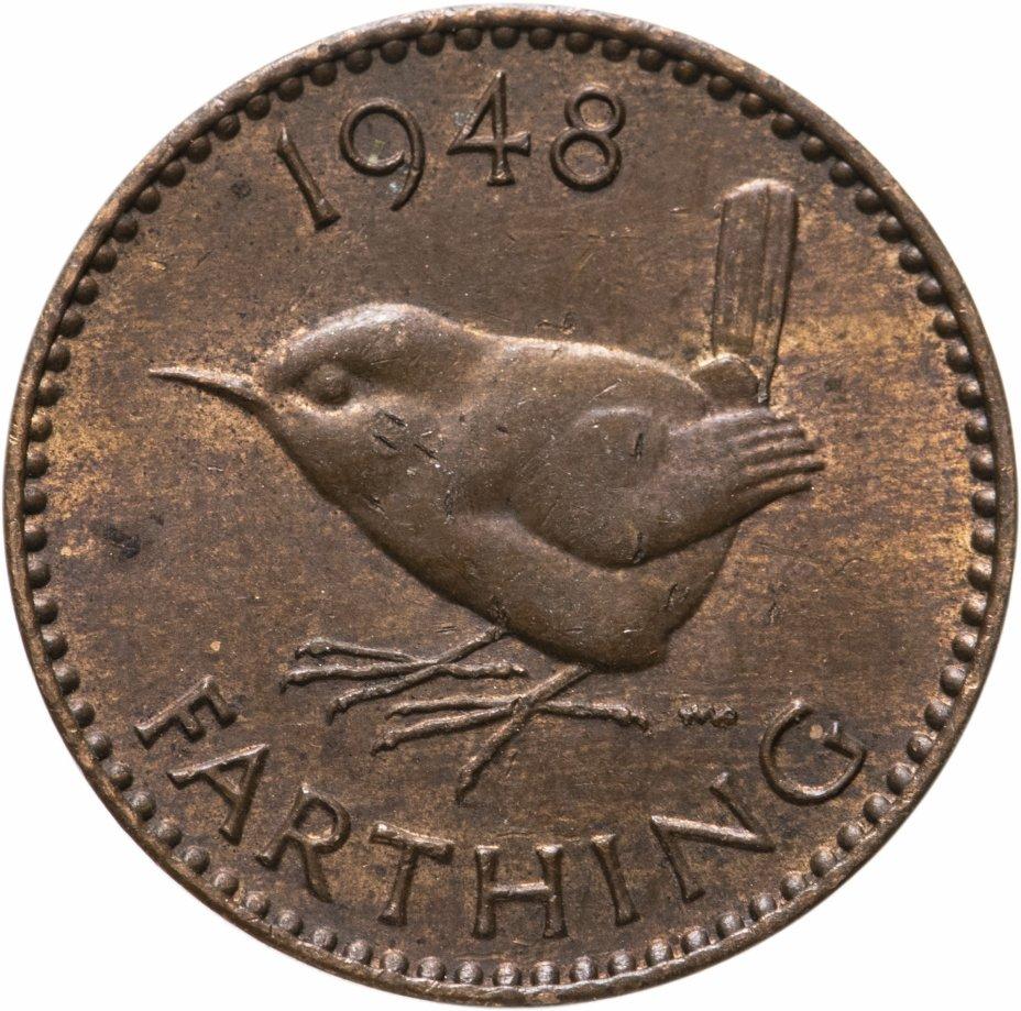 купить Великобритания 1 фартинг (farthing) 1937-1948 Георг VI с надписью IND IMP, случайная дата