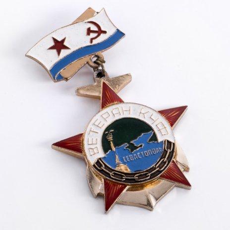 купить Значок Ветеран КЧФ ( Краснознаменный Черноморский Флот )  (Разновидность случайная )