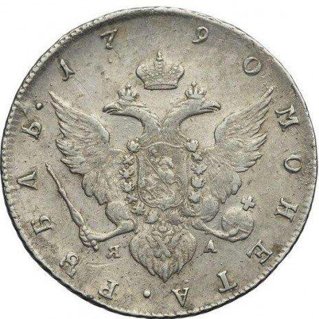 купить 1 рубль 1790 года СПБ-TI-ЯА