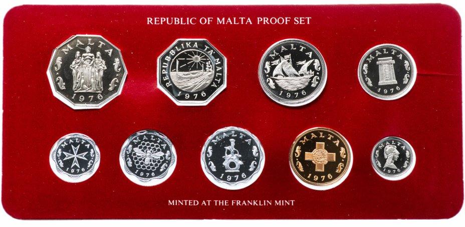 купить Мальта набор монет 1976 Proof (9 монет в коробке с сертификатом)