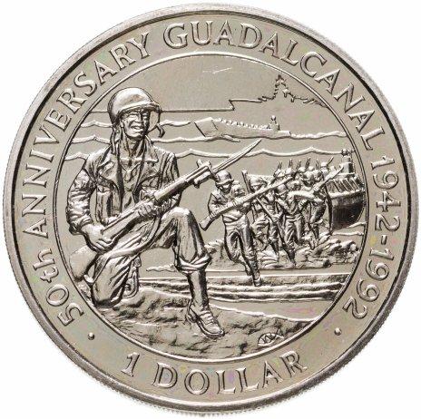 """купить Соломоновы Острова 1 доллар (dollar) 1992 """"50 лет битве за Гуадалканал"""""""
