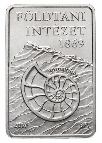 купить Венгрия 2000 форинтов 2019 150 лет институту геологии ископаемые аммонит