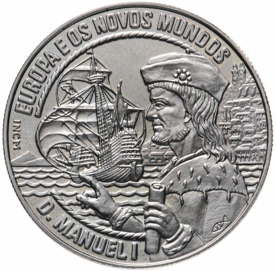 """купить Португалия 2,5 экю 1994 """"Европа и Новый Свет: король Португалии Мануэл I"""""""