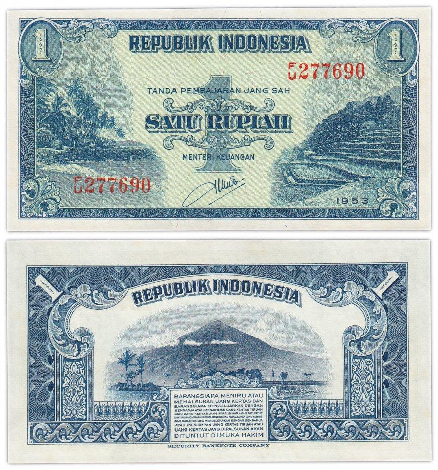 купить Индонезия 1 рупия 1953 (Pick 40)