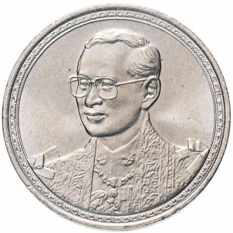 """купить Таиланд 20 бат 2002 """"75 лет со дня рождения Короля Рамы IX"""""""