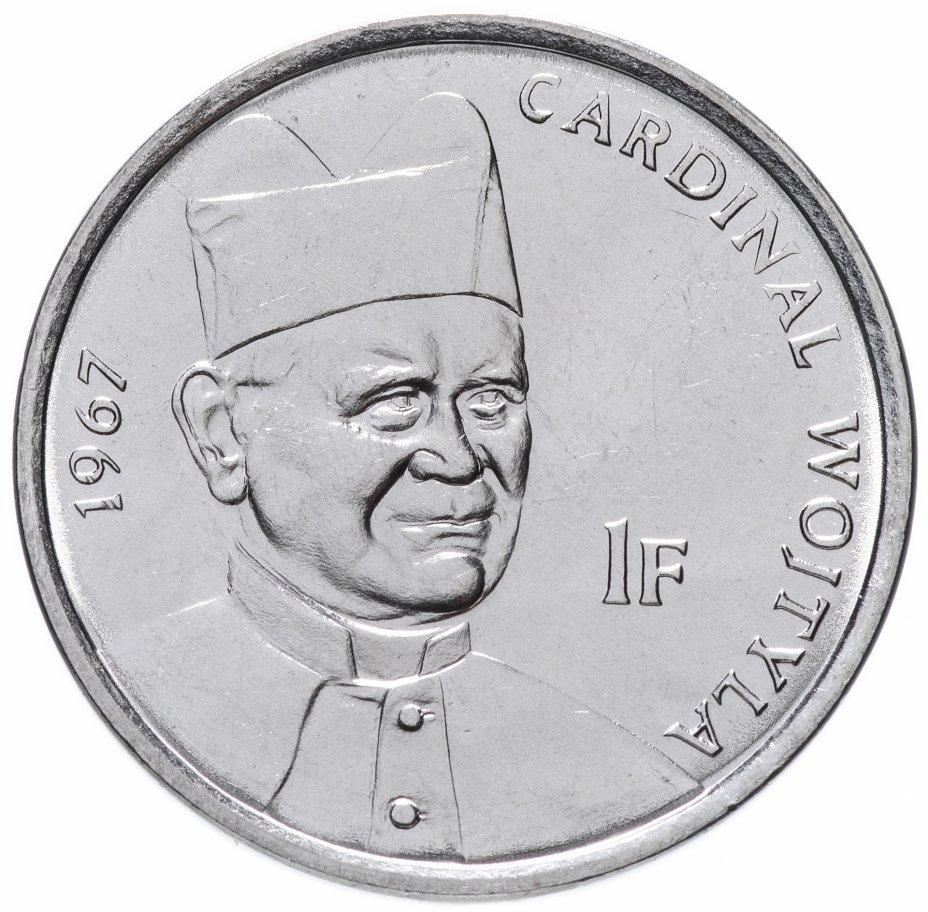 """купить Конго (ДРК) 1 франк (franc) 2004 """"25 лет правления Иоанна Павла II /кардинал Войтыла, 1967"""""""