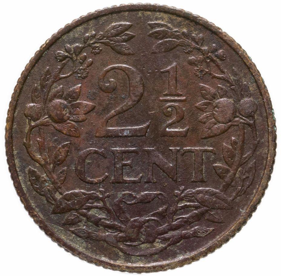 купить Нидерландские Антильские острова 2 1/2 цента (cent) 1956-1965, случайная дата