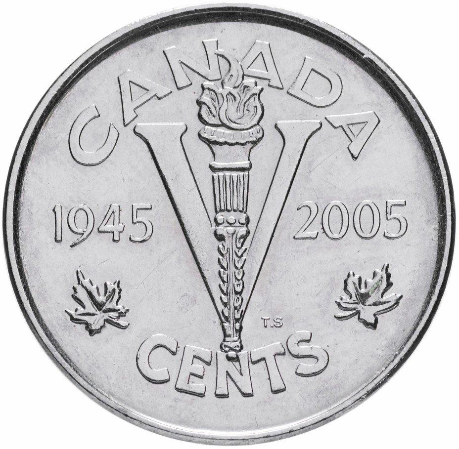 """купить Канада 5 центов (cents) 2005 """"60 лет победы во Второй Мировой войне"""""""