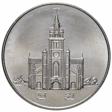 """купить Южная Корея 1000 вон 1984 """"200 лет католической церкви в Корее"""""""