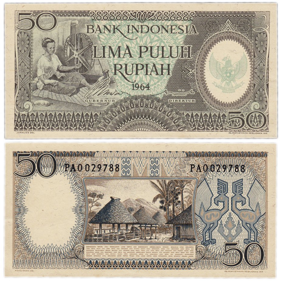 купить Индонезия 50 рупий 1964 (Pick 96)