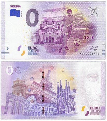 "купить 0 евро (euro) ""Сербия"" 2018 30-серия (XE RU-30-RS)"