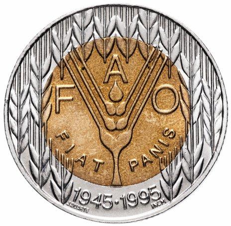 """купить Португалия 100 эскудо (escudos) 1995 """"50 лет продовольственной программе ФАО"""""""