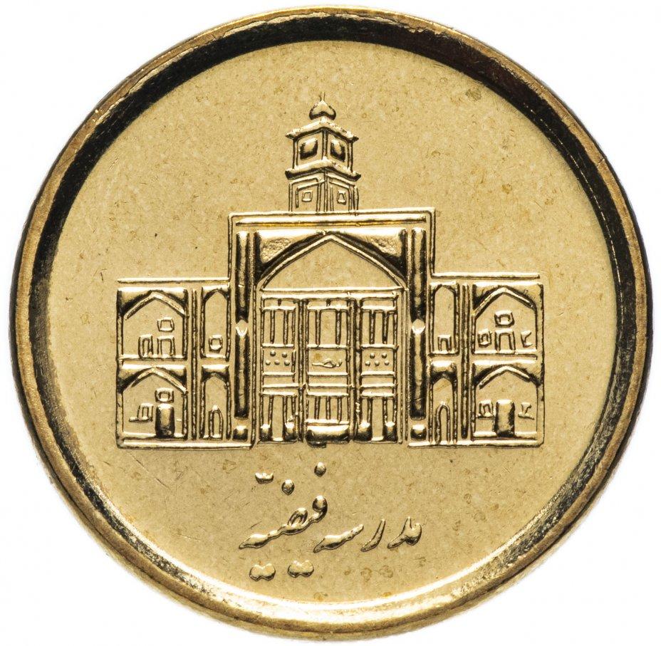 купить Иран 250 риалов (rials) 2009