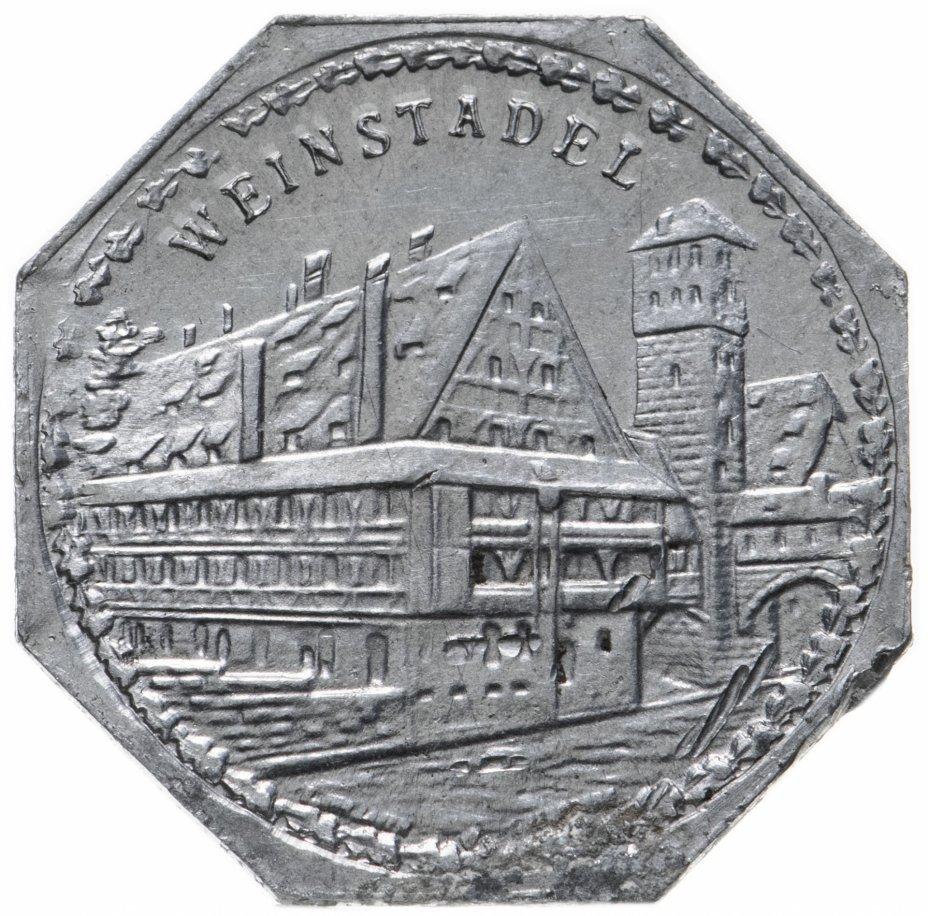 """купить Германия (Нюрнберг) нотгельд  20 пфеннигов 1921 """"Винокурня"""" трамвайный жетон"""