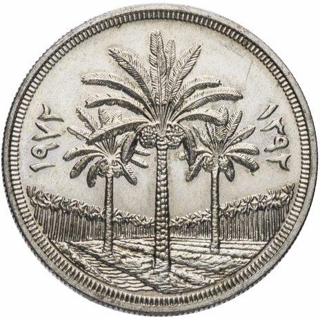 """купить Ирак 1 динар 1972 """"25 лет центральному банку"""""""