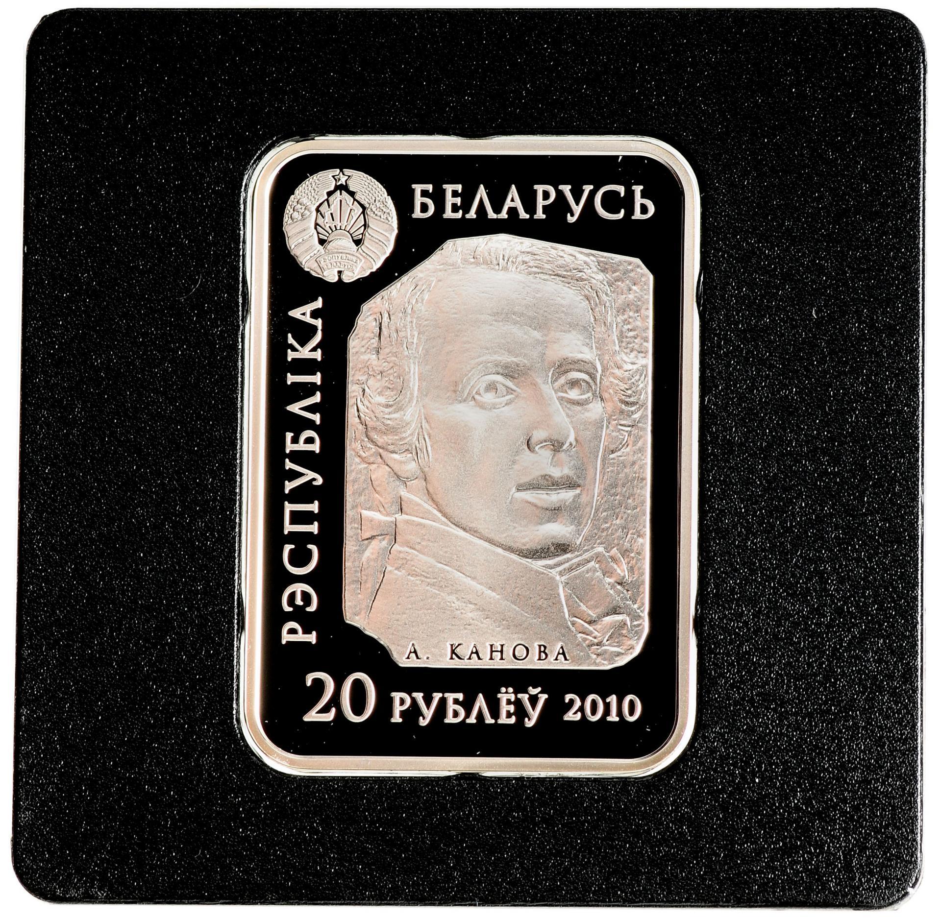 20 рублей амур и психея монеты ранние