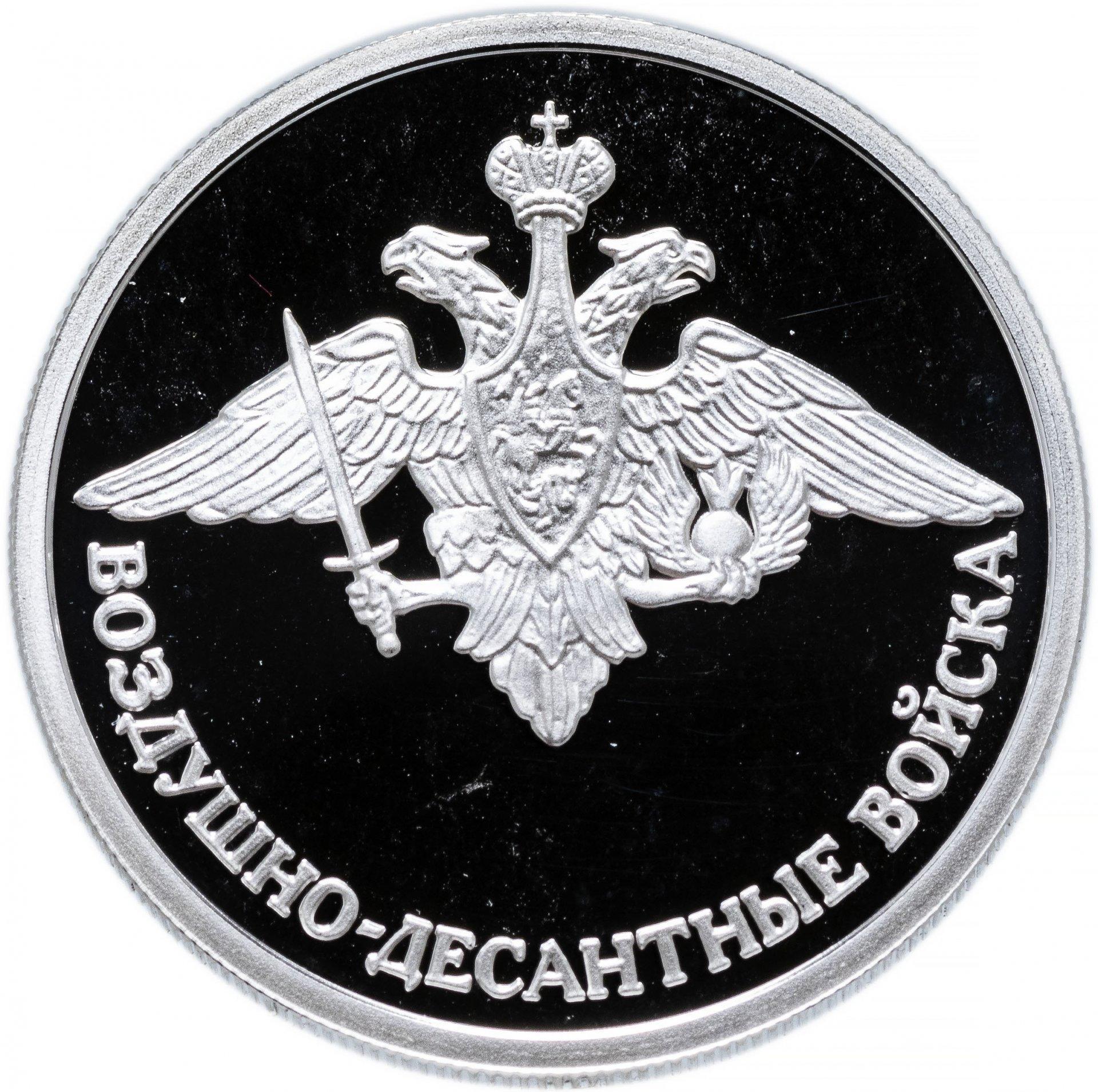 воздушно-десантные войска российской федерации эмблема ней изображена сова