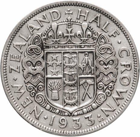 купить Новая Зеландия 1/2 кроны  (half crown) 1933
