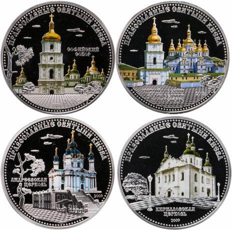 """купить острова Кука 5 долларов 2009 набор из 4-х монет  """"Церкви Киева"""" в футляре с сертификатами"""