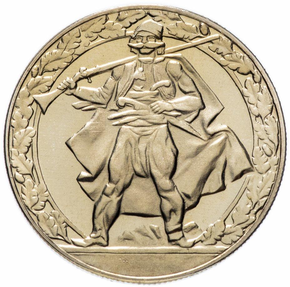 купить Болгария 2 лева  (leva) 1981 год (Гайдуки)