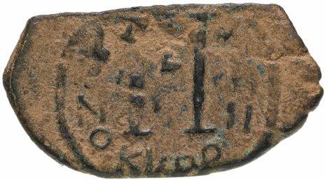 купить Византийская империя, Ираклий, 610-641 годы, фоллис. М.Д. Кипр.