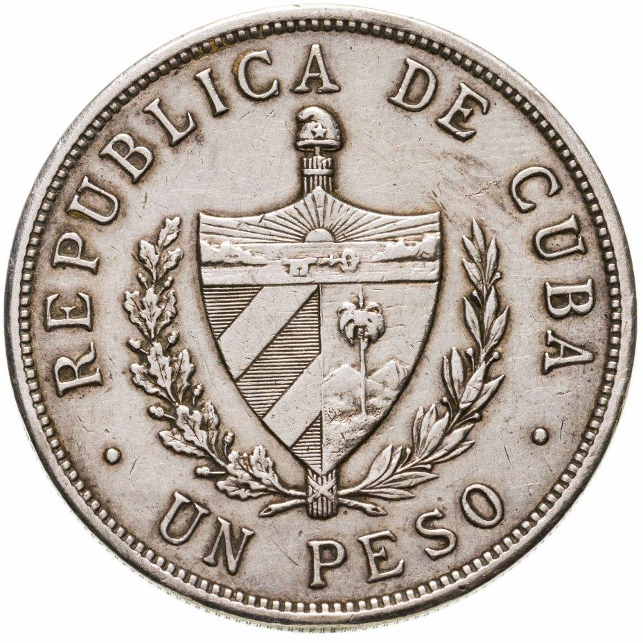 купить Куба  1 песо (peso) 1933