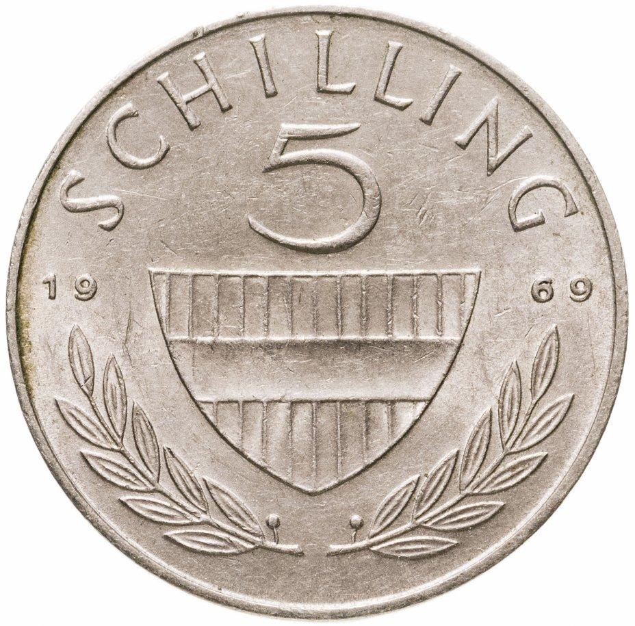 купить Австрия 5 шиллингов (shillings) 1969