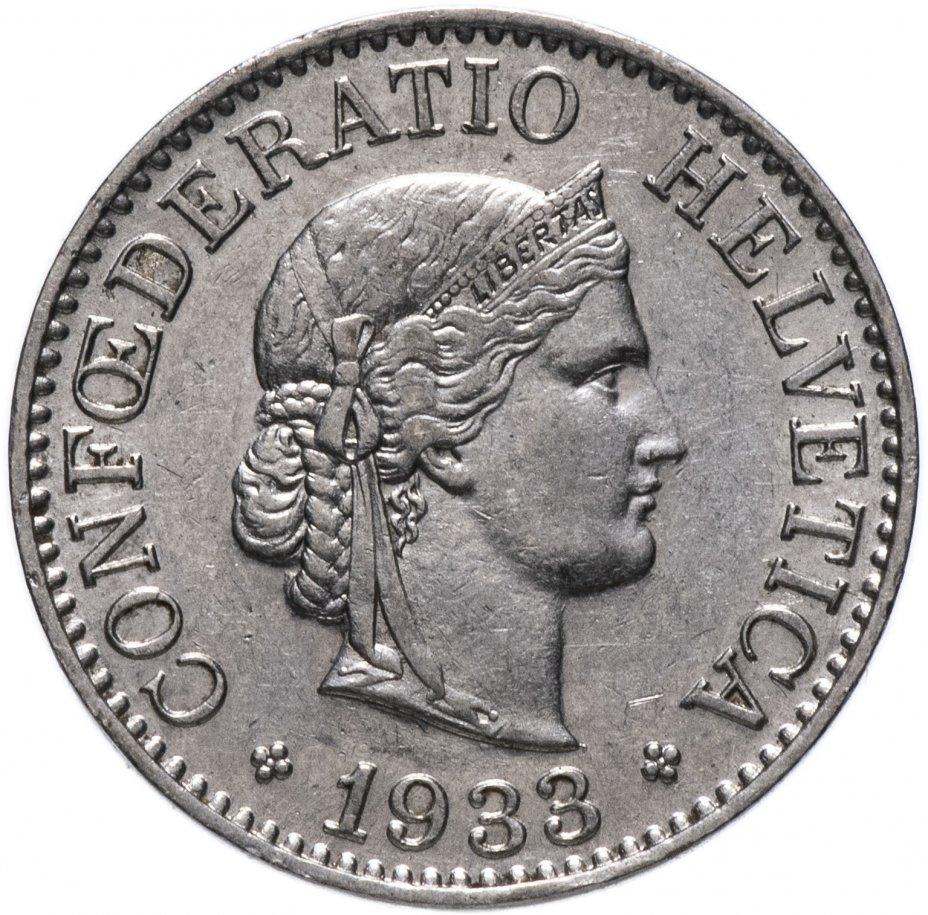 купить Швейцария 10 раппенов 1933