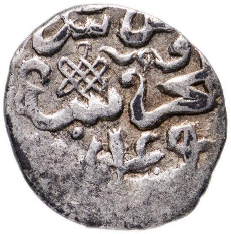купить Джанибек-Хан , Данг, чекан Сарай ал Махруса 749г.х. с датой.
