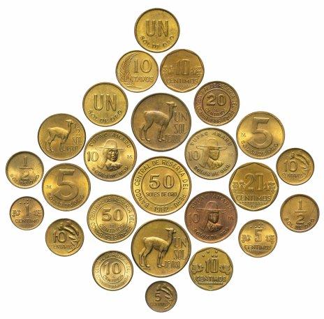 купить Перу набор из 25 монет 1947-2007
