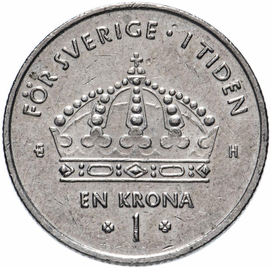 купить Швеция 1 крона (crown) 2001-2012, случайная дата
