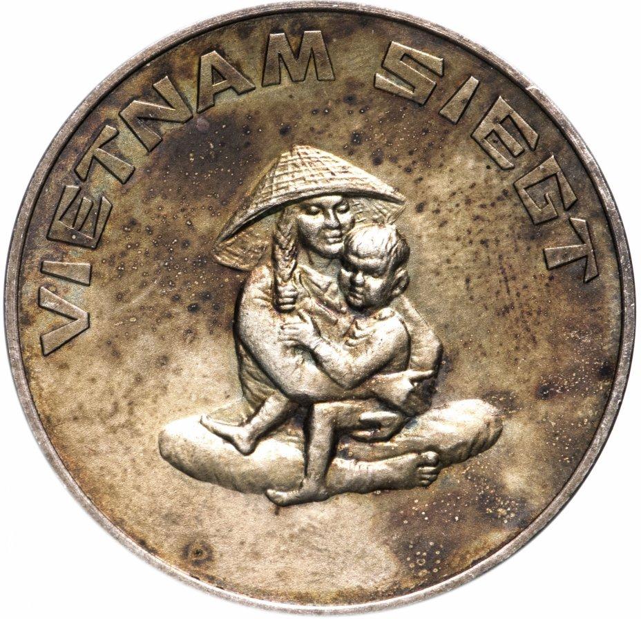"""купить Медаль Германия """"Конгресс 1972"""""""