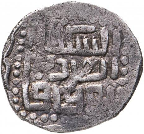 купить Токтамыш-хан, Данг, чекан Хорезм 789 г.х. ( Два лицевика)