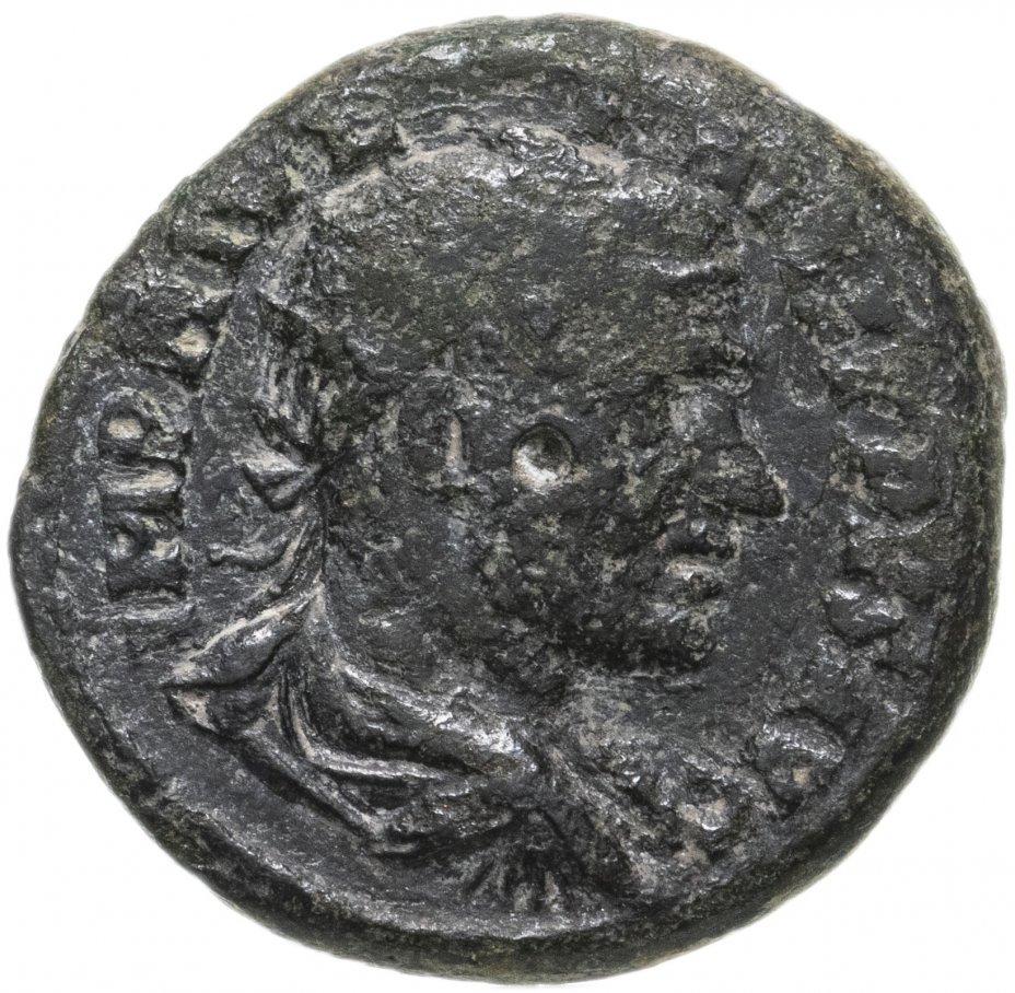 купить Римская империя, Фракия г.Деултум, Гордиан III, 238-244 годы, Тетассарий.(бог Асклепий)