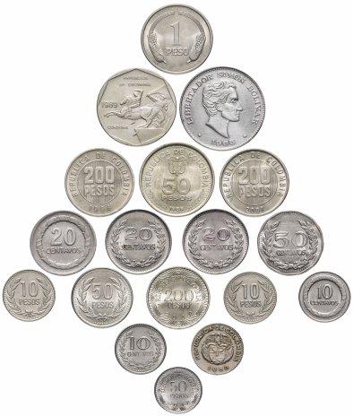 купить Колумбия набор из 18 монет 1963-2012