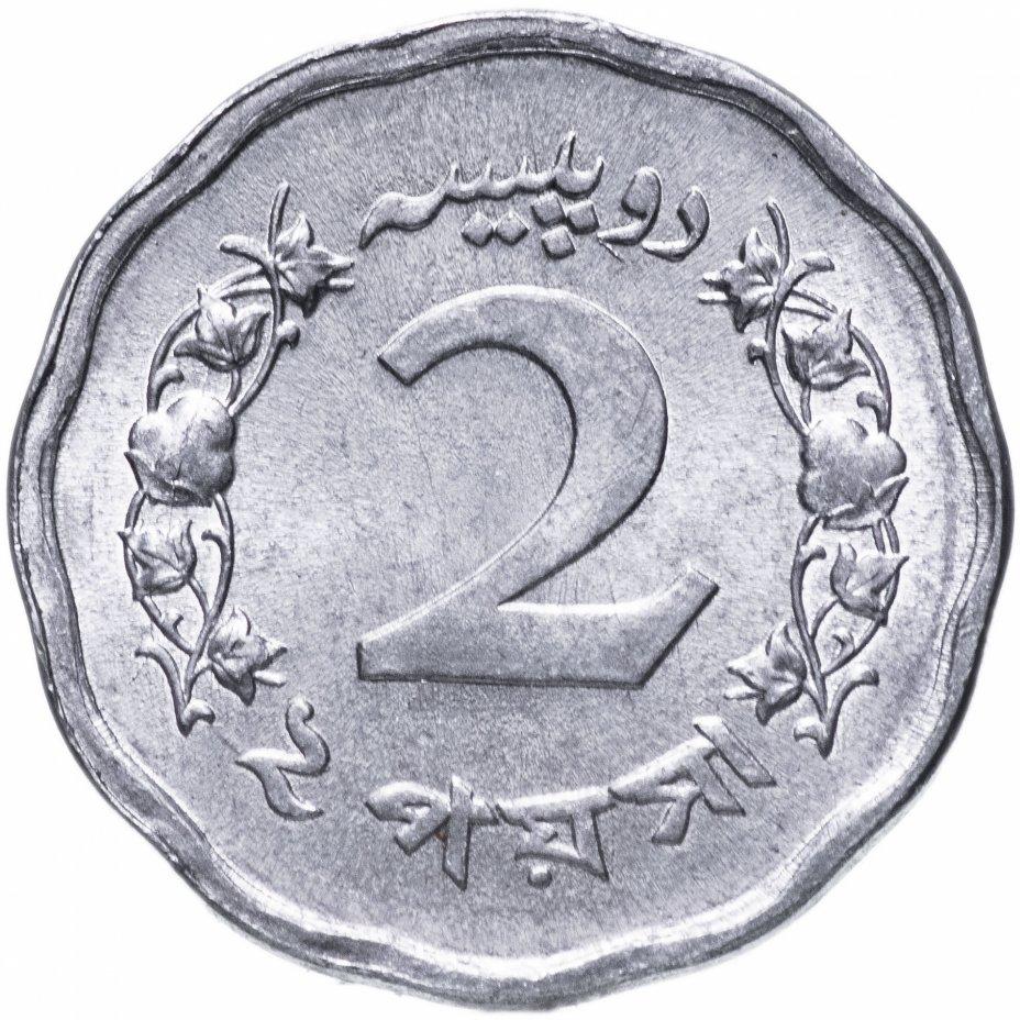 купить Пакистан 2 пайса (paise) 1968 Круг с волнообразным краем