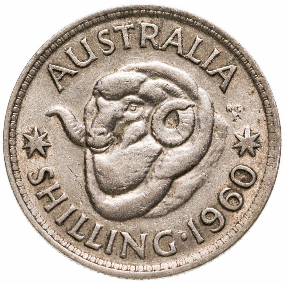 купить Австралия 1 шиллинг (shilling) 1960