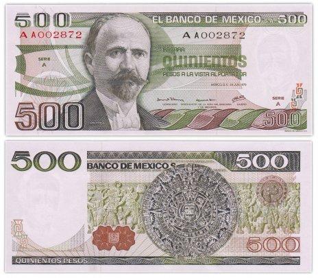 купить Мексика 500 песо 1979 (Pick 69) Серия A