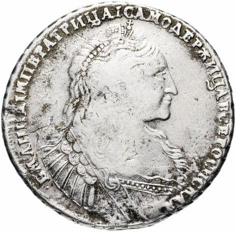 купить 1 рубль 1737 года без кулона