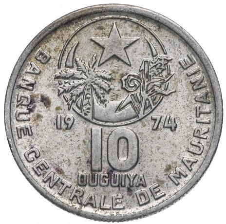 купить Мавритания 10 угий 1974