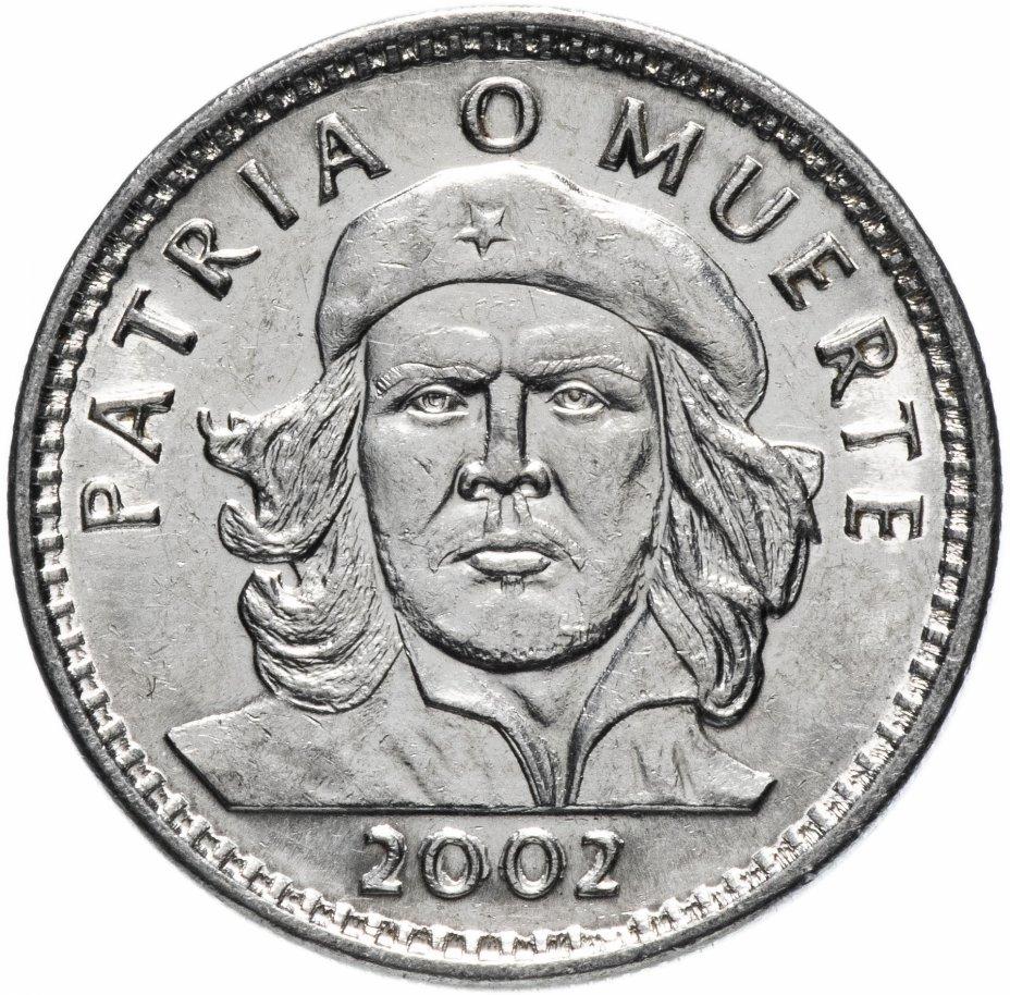 """купить Куба 3 песо 2002 """"Эрнесто Че Гевара"""""""