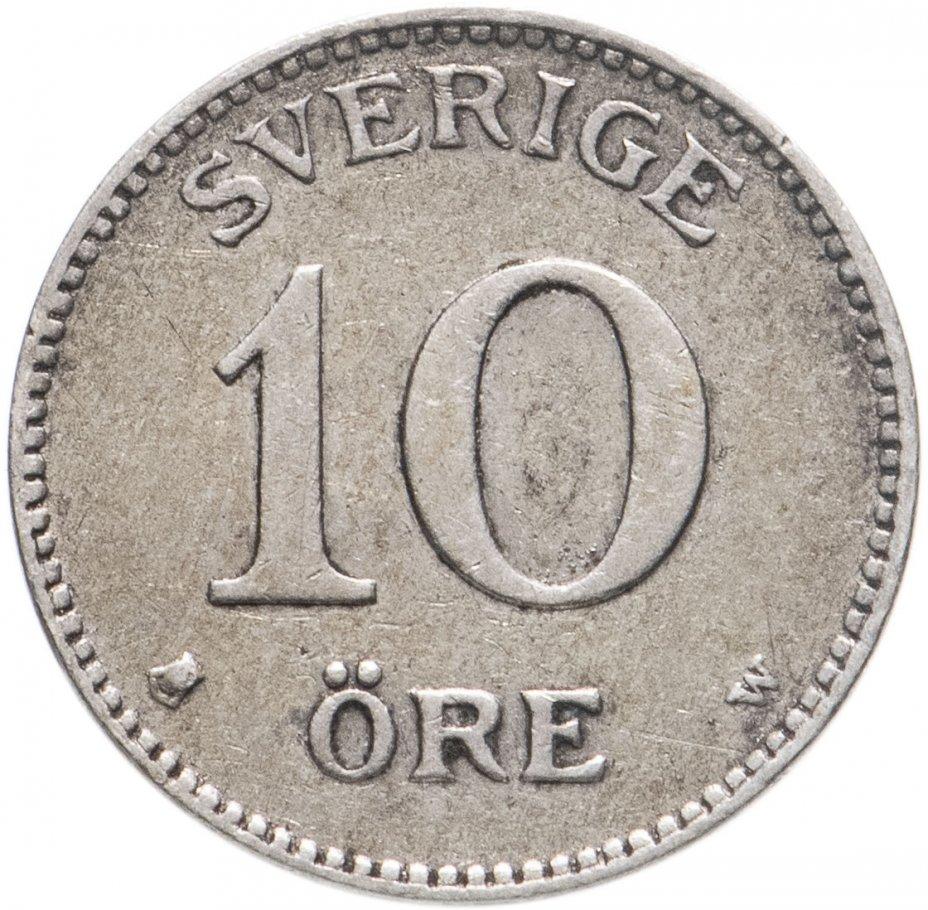 купить Швеция 10 эре 1911