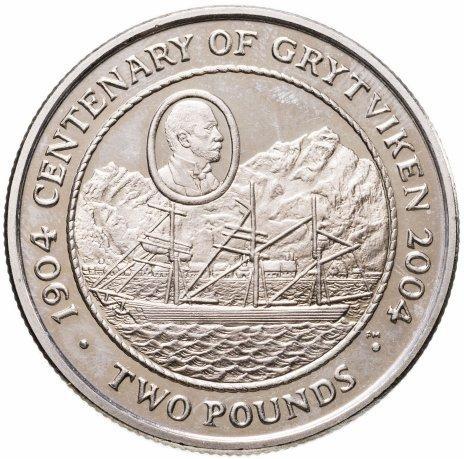 """купить Южная Георгия 2 фунта 2002 """"100 лет городу Грютвикен"""""""