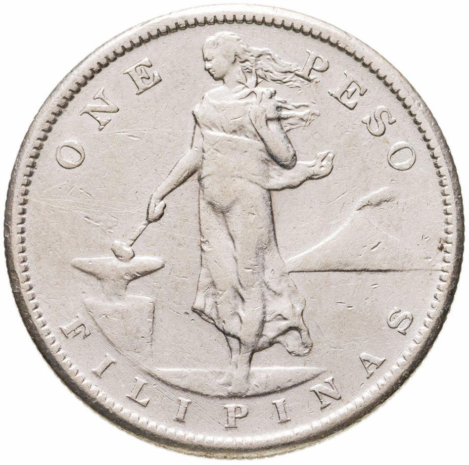 купить Филиппины (Колония США) 1 песо 1908