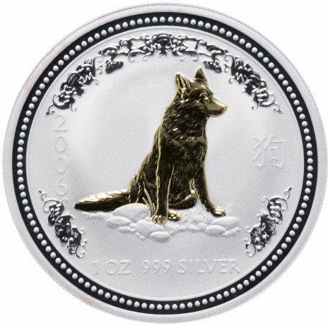 """купить Австралия 1 доллар 2006 """"Год собаки"""" с позолотой"""
