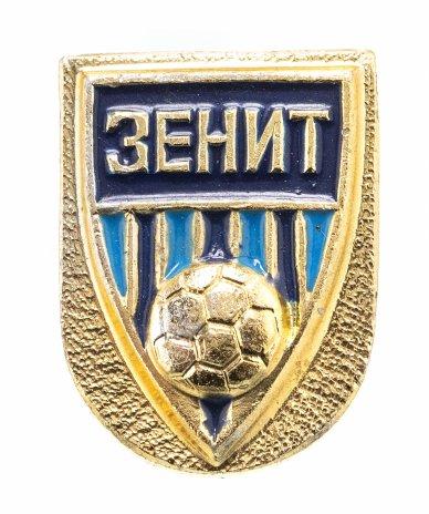 купить Значок  СССР Зенит Футбол  (Разновидность случайная )